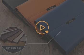 MIDU品牌礼品定制工厂——笔记本视频移动电源