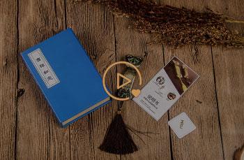 MIDU品牌金属如意U盘,可进行电子礼品定制