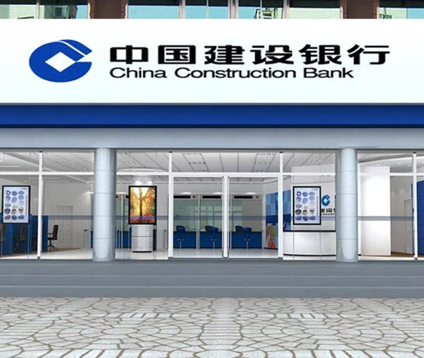 中国建设银行礼品定做案例——定做银行礼品