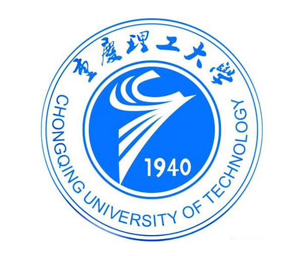 重庆理工大学案例——教育礼品定制