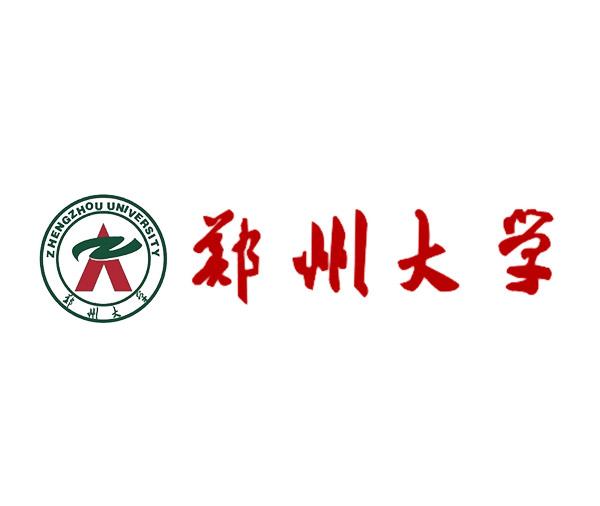 郑州大学定制案例——学校礼品定制