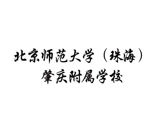 北京师范大学定制案例——学校活动礼品定制