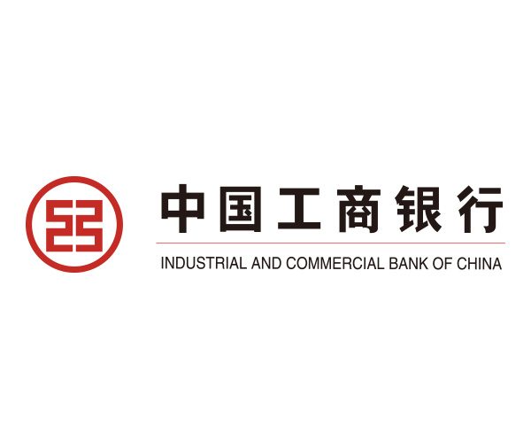 贝斯特BSTBET.COM捕鱼达人_中国工商银行定制案例——电子会议贝斯特