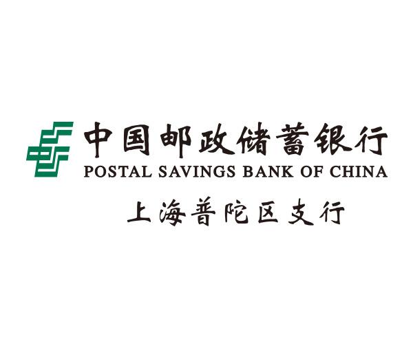 贝斯特BSTBET.COM捕鱼达人_中国邮政储蓄银行贝斯特定制案例——移动电源贝斯特套装