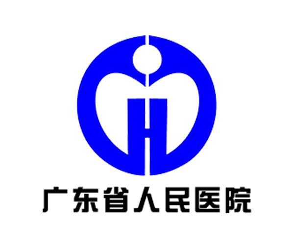 广东省人民医院礼品定制案例——医疗办公礼品
