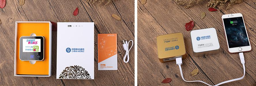 贝斯特BSTBET.COM捕鱼达人_中国移动营业厅庆典、开业贝斯特定制案例——MIDU品牌