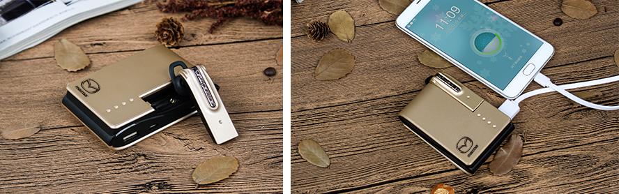 贝斯特_马自达汽车贝斯特定制工厂-无线蓝牙耳机充电宝