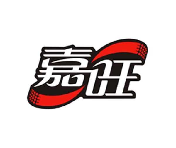 贝斯特BSTBET.COM捕鱼达人_嘉旺餐饮贝斯特定制案例——餐饮行业数码贝斯特定制
