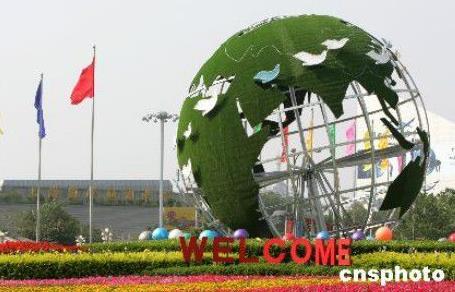 CCTV报道的上合峰会会议礼品来自MIDU品牌——国际会议礼品供应商