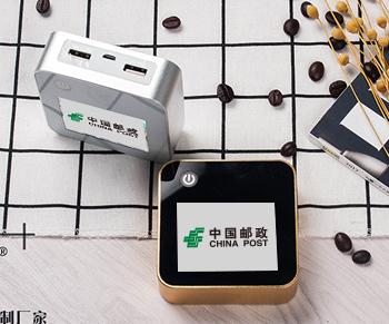 中国邮政银行年底礼品定制案例分享