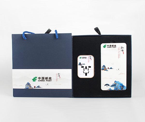 银行员工福利礼品定制看中国邮政储蓄的,让你不再忧愁怎么选、选什么