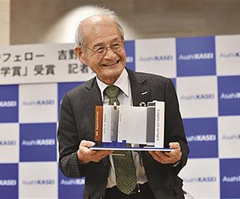 """2019年""""锂电池""""获诺贝尔化学奖进入新的里程碑"""