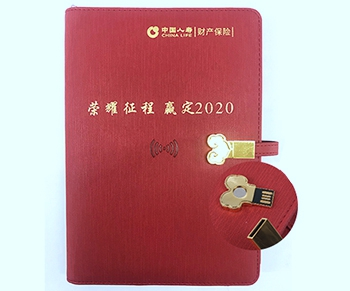 不会定制寿险礼品的,看看中国人寿保险礼品定制案例分享!