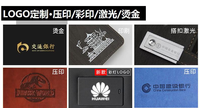 贝斯特BSTBET.COM捕鱼达人_MIDU品牌 logo定制 压印、激光、彩印等定制工艺展示
