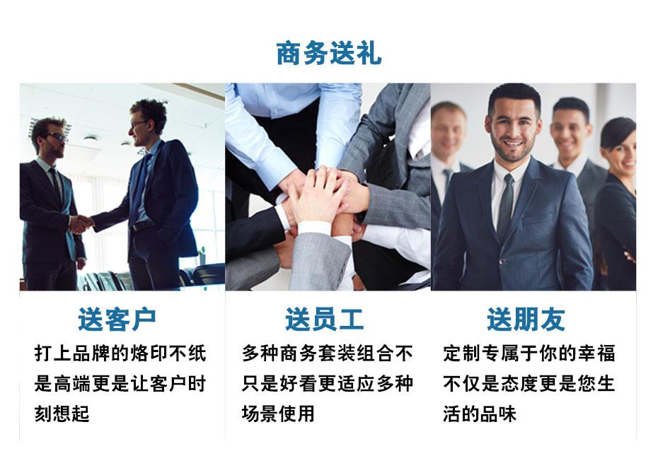 贝斯特BSTBET.COM捕鱼达人_MIDU品牌商务电子贝斯特定制厂家