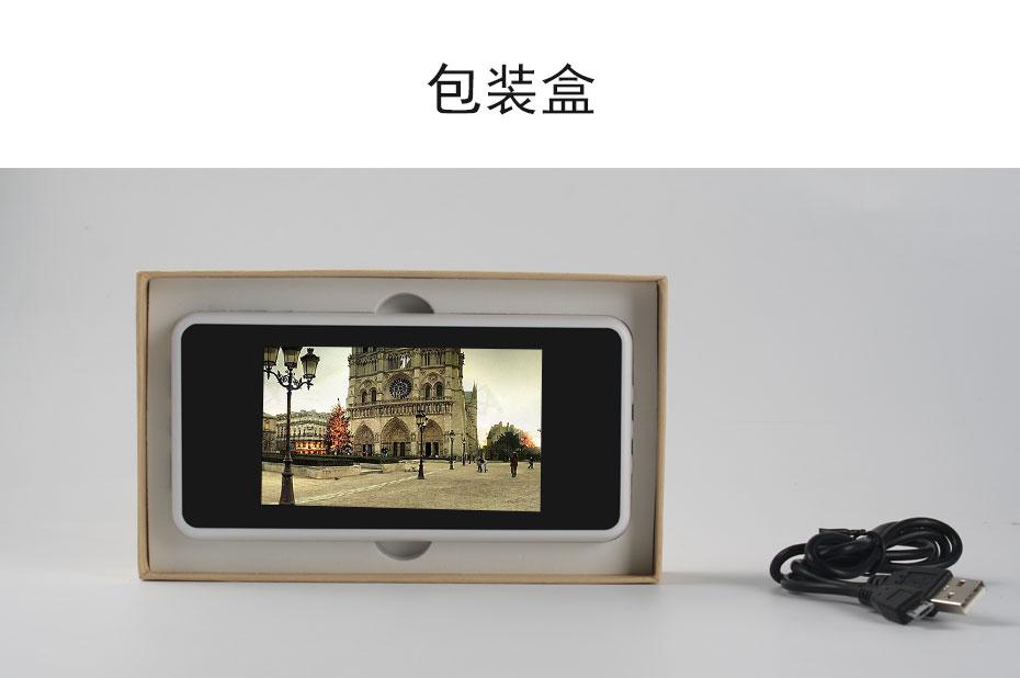 贝斯特BSTBET.COM捕鱼达人_MIDU-广告贝斯特