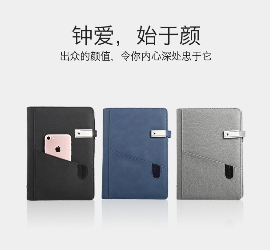 贝斯特_带U盘的笔记本充电宝,可定制作为企业广告贝斯特定制的记事本移动电源