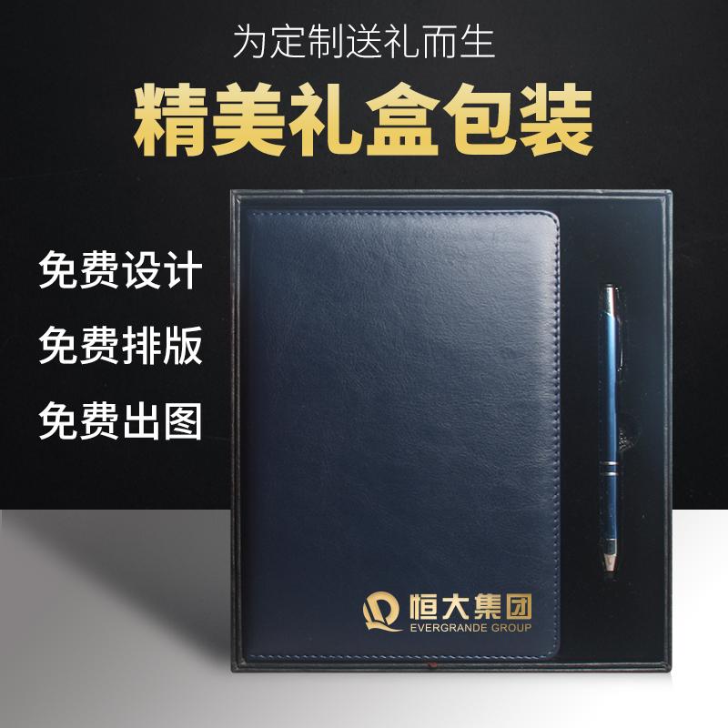 会议礼品-笔+记事本套装